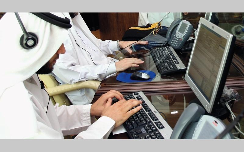 «الموارد البشرية» توفر وظائف للعمل عن بُعد للمواطنين
