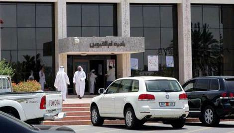 بلدية أم القيوين تحظر إتلاف الوثائق الرسمية