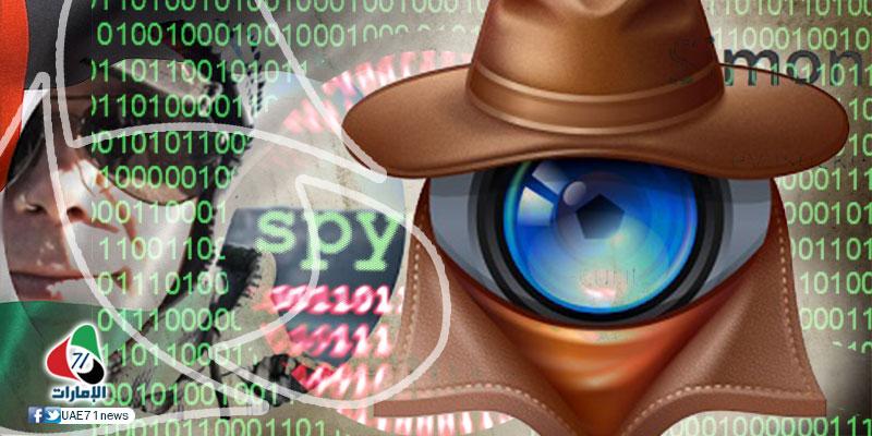 الإمارات من بين دول اشترت برامج تجسس بريطانية لقمع الناشطين