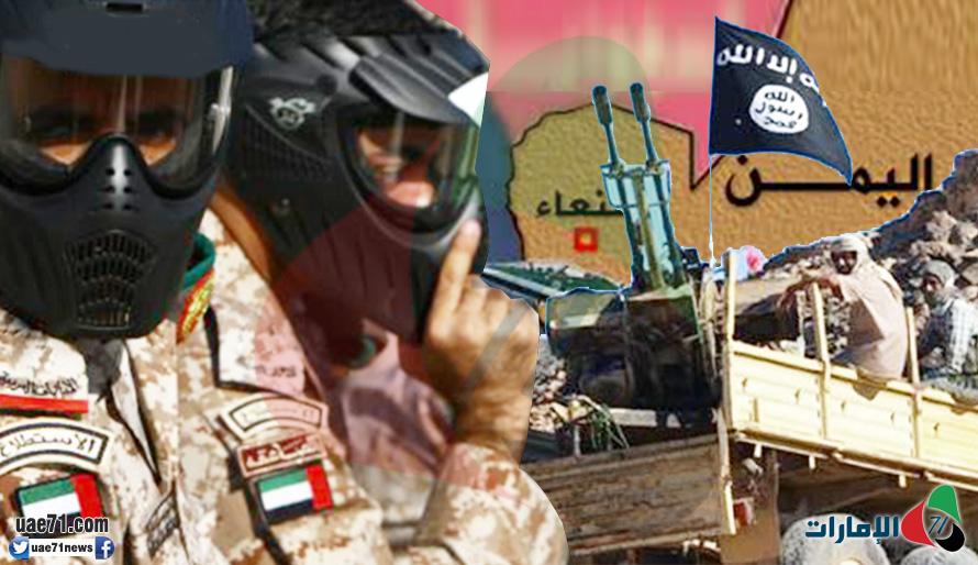 مسؤول يمني يزعم: أسلحة إماراتية وصلت للقاعدة والحرب ضد التنظيم وهمية