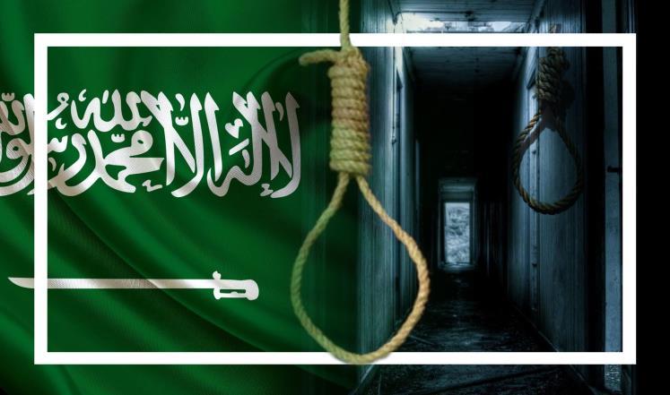 5 إعدامات كل أسبوع.. الإعدام رقم 100 في السعودية عام 2017