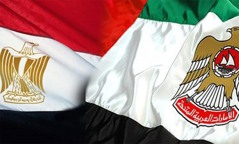 وزراء مصريون في أبوظبي لبحث اصلاح اقتصاد بلادهم