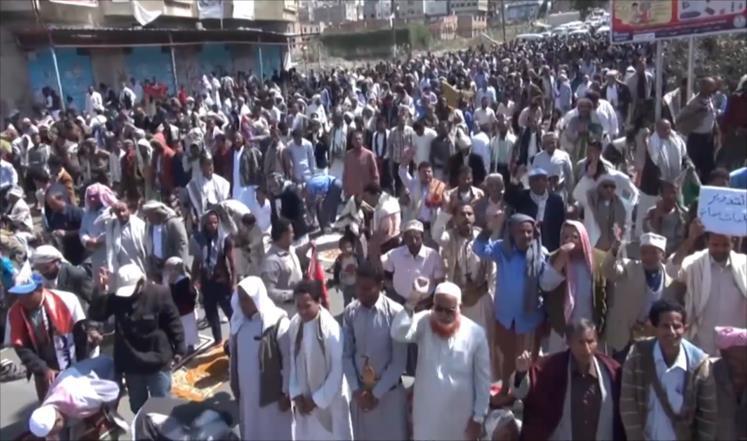 مظاهرة بتعز رفضا لعودة رموز نظام صالح