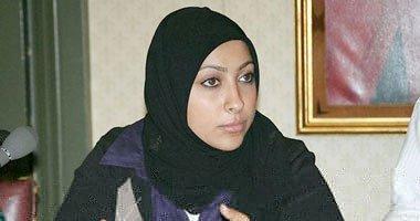 الجارديان: ضغوط دولية على البحرين لإطلاق الخواجة