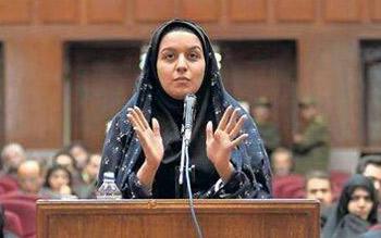إيران تنفذ حكم الاعدام بفتاة سنية في أول أيام السنة الهجرية