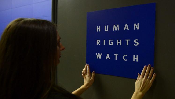 هيومن رايتس تؤكد تراجع ملف حقوق الإنسان في مصر