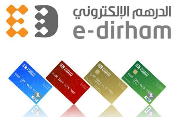 محمد بن راشد يصدر قانونين بشأن «درهمي المعرفة والابتكار» في دبي
