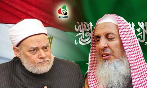 """""""المرجعية الدينية"""".. الصراع الخفي بين السعودية ونظام السيسي"""
