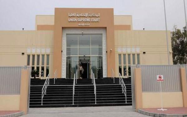 الإمارات تحاكم 4 أشخاص بتهمة التخابر مع جبهة النصرة السوريّة