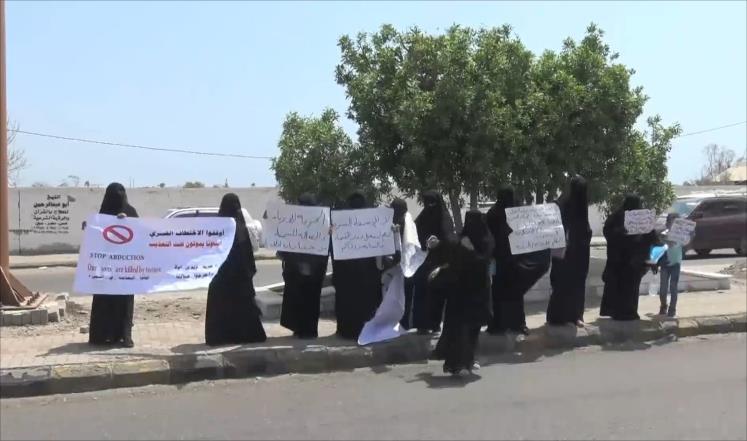 إضراب لمعتقلين بسجن تشرف عليه الإمارات بعدن