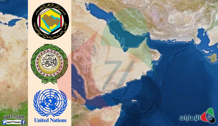 الأزمة الخليجية في أروقة نيويورك والقاهرة والرياض وجدة.. مسارات متوقعة