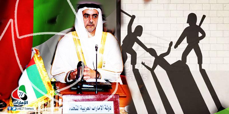 اجتماع مسؤولي حقوق الإنسان في وزارات الداخلية العربية بتونس!