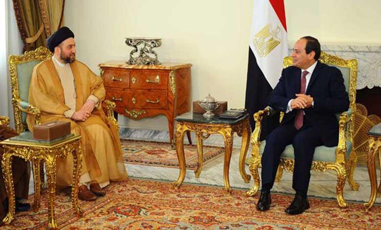 السيسي يستقبل الحكيم ويؤكد دعم مصر لوحدة وسيادة العراق!