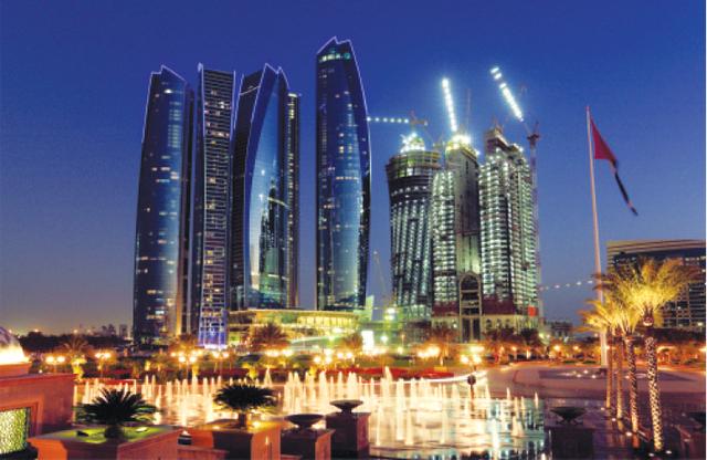 مركز الإحصاء الخليجي يخطط لتنفيذ مسح مشترك للاستثمار الأجنبي في الخليج