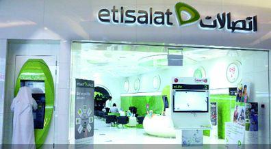 الإمارات تشارك في اجتماعات  الوزارية الخليجية للاتصالات