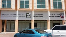 صرف رواتب يوليو للعاملين بالدوائر الحكومية في أبوظبي الأحد المقبل