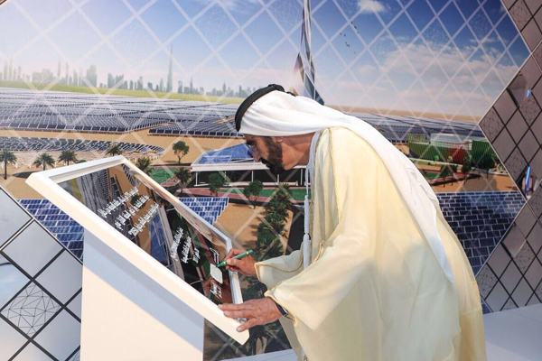 نائب رئيس الدولة يعلن عن مشروع للطاقة الشمسية المركزة