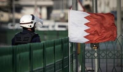 منظمة بحرينية تدعو المجتمع الدولي للضغط على السلطات بوقف سحب الجنسيات