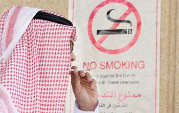 التدخين يتسبب في وفاة 23 ألف شخص في السعودية
