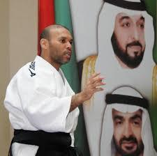 العالمي للدفاع عن النفس يكرم بطل الأيكيدو الإماراتي ذياب العسيري