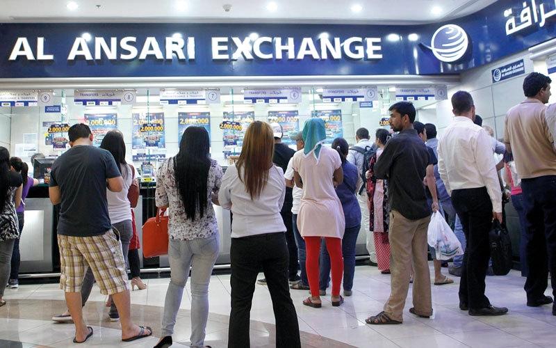 شركات صرافة تحذر من سوق موازية للتحويلات المالية