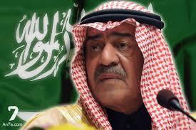 السعودية تطالب المجتمع الدولي القيام بمسؤولياته اتجاه المنطقة