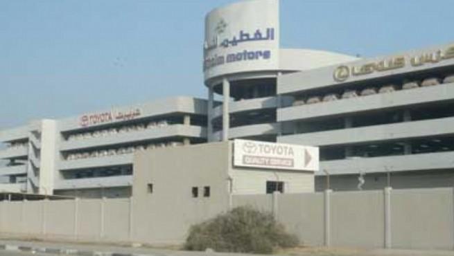 الإعلان في مصر عن حل النزاع مع الفطيم الإماراتية بشأن بيع أراضي