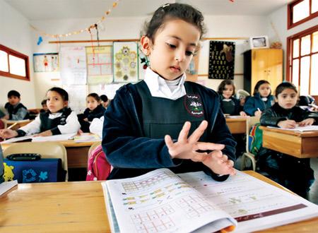 تقرير رسمي: مستوى المدارس الخاصة في دبي ضعيف