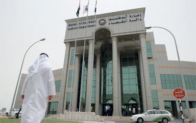 تسوية 33% من المنازعات القضائية في أبوظبي ودياً
