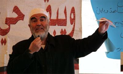 الشاباك يعلق مساعي نتنياهو لحظر الحركة الإسلامية