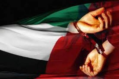مركز حقوقي بجنيف يطلق حملة للتضامن مع معتقلي الإمارات