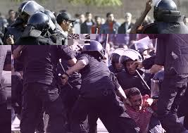 العفو الدولية: دفاع مصر عن سجلها في حقوق الإنسان قد تهاوى