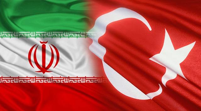 تركيا تبدي رغبتها في إقامة منطقة جمركية موحدة مع ايران