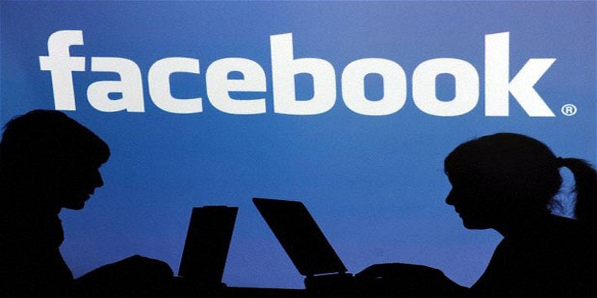 صفحات فيسبوك تحصل على محرك بحث خاص بها