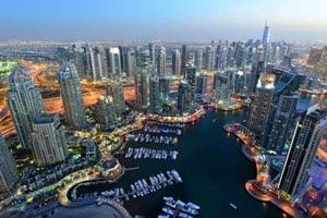 دولة الإمارات تبحث التحول إلى نظام الاستحقاق مع صندوق النقد