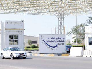 الإمارات تستقطب 187 مليار درهم استثمارات أجنبية