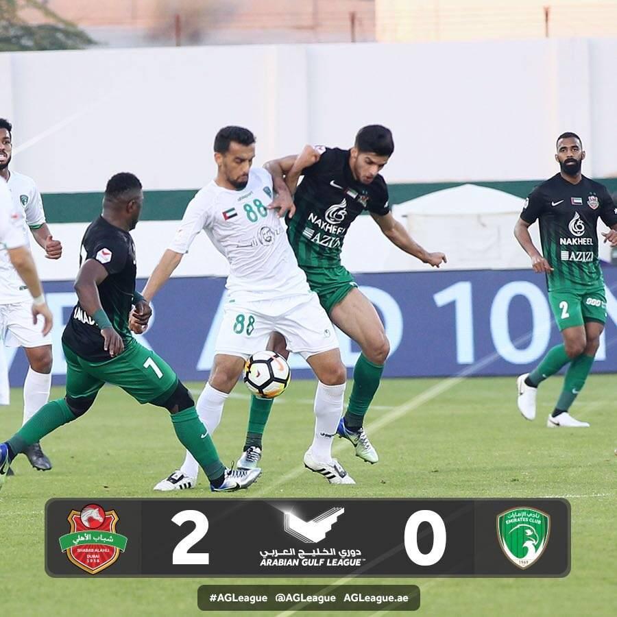 شباب الأهلي يحقق فوزه الأول على الإمارات بهدفين مقابل لا شيء