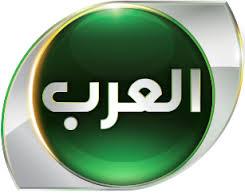 ليبراليون سعوديون يسخرون من إغلاق قناة العرب