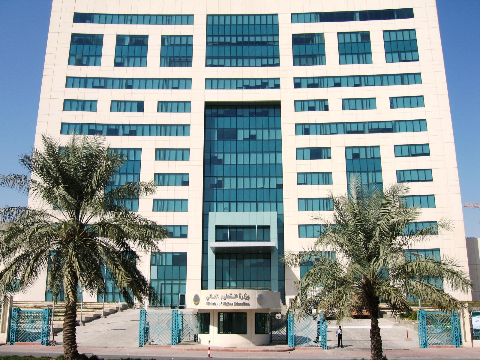 العاهل السعودي يوجه بقبول 3000 طالب سوري في الجامعات السعودية