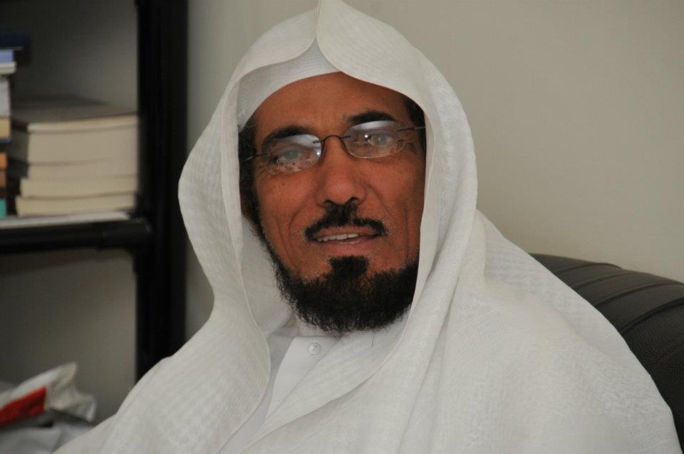 السلطات السعودية ترفع حضر السفر عن الداعية سلمان العودة