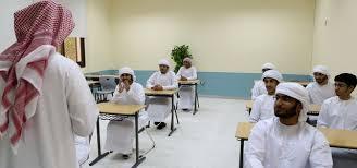 تحذير من عزوف المواطنين عن العمل بالتعليم