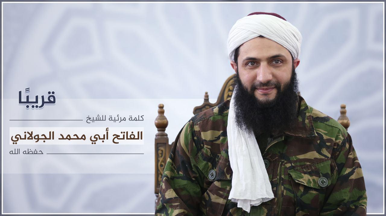 تنظيم القاعدة يرحب بانفصال جبهة النصرة في سوريا عنه