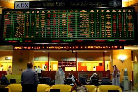 سوق ابوظبي يتجاوز تراجع اتصالات بفضل العقار والبنوك