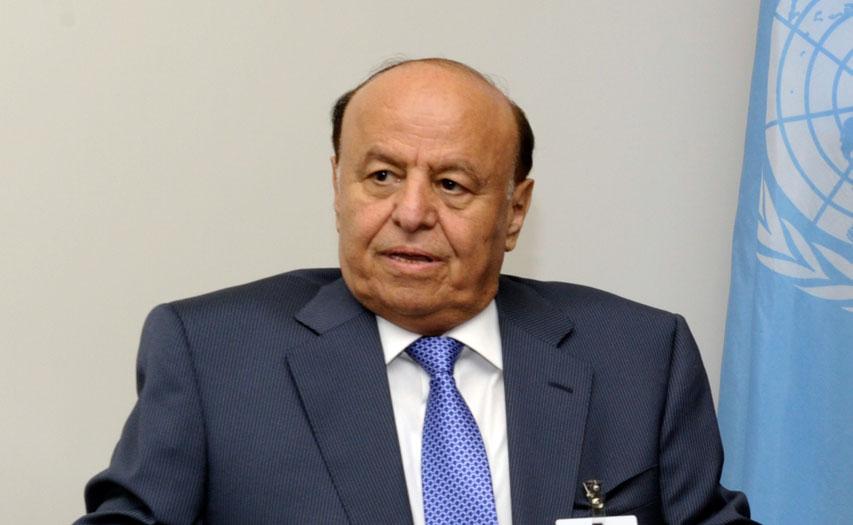 الرئيس اليمني يطلق مبادرة الفرصة الأخيرة للحوثيين