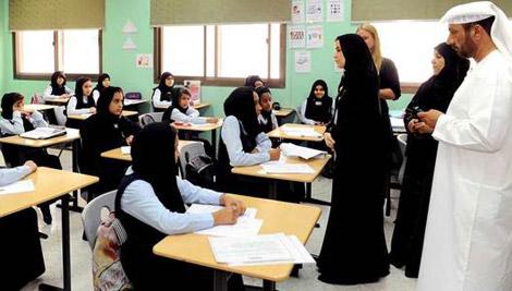 أبوظبي للتعليم تبدأ زيارات تفتيشية للمدارس الحكومة والخاصة
