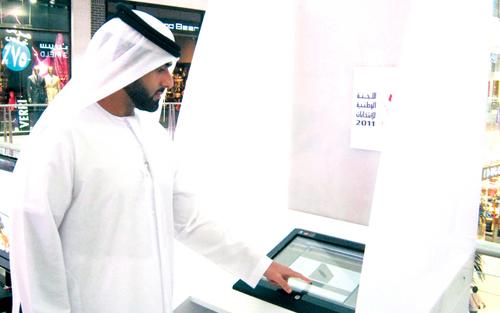 مركز دراسات إماراتي: تمكين الإماراتيين للمشاركة في الحياة البرلمانية
