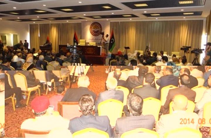 المحكمة الدستورية الليبية تحل برلمان طبرق