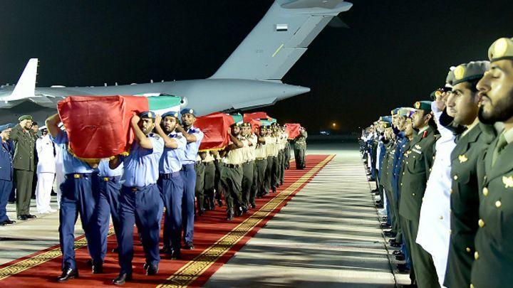 استشهاد ضابطين طيارين من قواتنا المسلحة بتحطم طائرتهما في اليمن