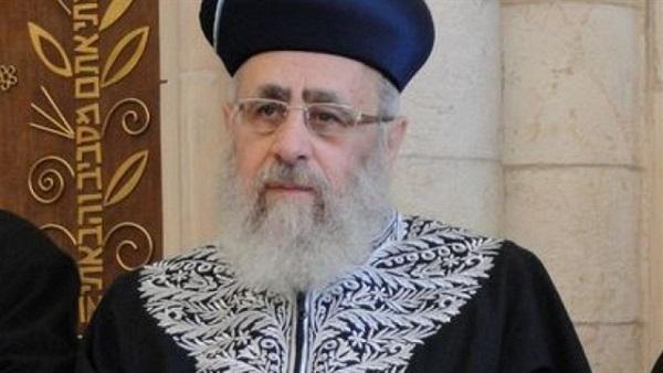 حاخام إسرائيل الأكبر يدعو لإرسال الفلسطينيين إلى السعودية