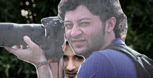 محكمة استئناف بحرينية تؤيد حبس صحفي عشر سنوات